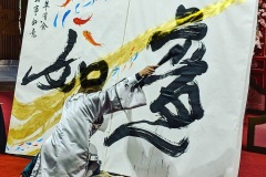 XXL Chinese Calligraphy